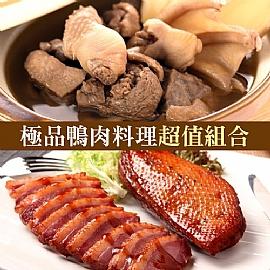 薑母鴨-台北好吃薑母鴨大公開 ...
